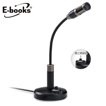 圖片 E-books S60 電競360度全向式麥克風