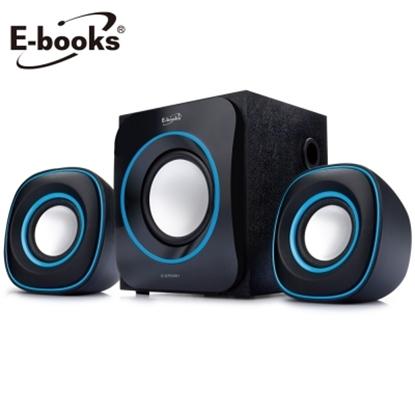E-books D10 三件式多媒體喇叭