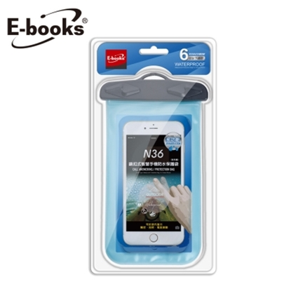 圖片 E-books N36 鎖扣式智慧手機防水保護袋-藍