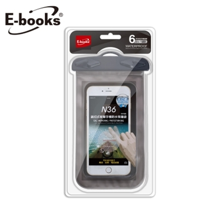 圖片 E-books N36 鎖扣式智慧手機防水保護袋-黑
