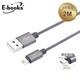 E-books X30 智慧快充QC3.0雙系統通用充電傳輸線2M