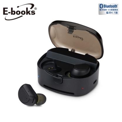 圖片 E-books S66 真無線防水雙邊藍牙耳機