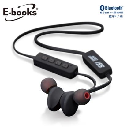 圖片 E-books S51 藍牙4.1運動磁吸入耳式耳機