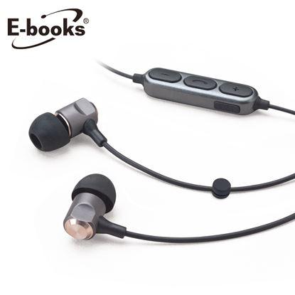 圖片 E-books S88 藍牙4.2極致音感鋁製入耳式耳機