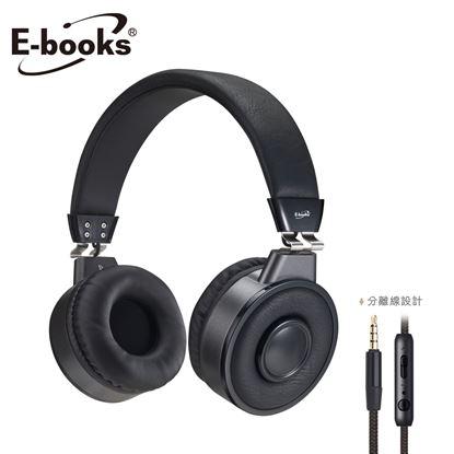 圖片 E-books S85 爵士風耳罩式耳機