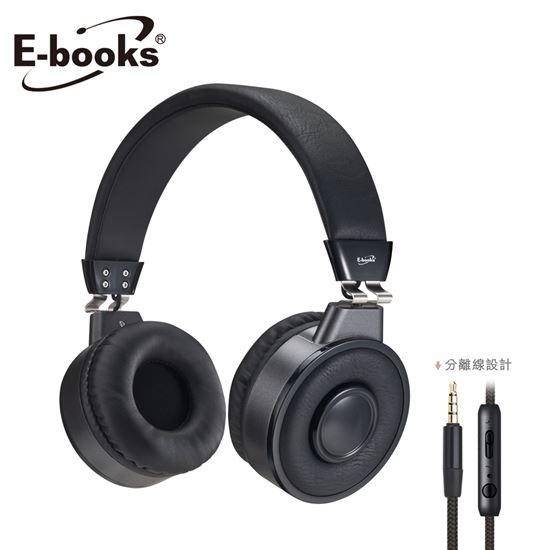 e-books 耳機