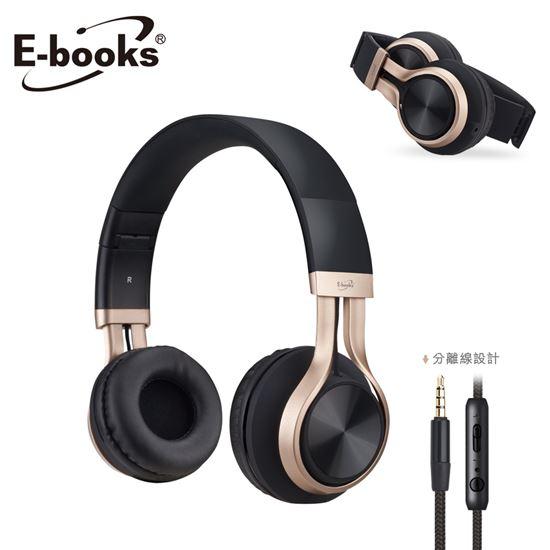 圖片 E-books S83 高質感頭戴式摺疊耳機