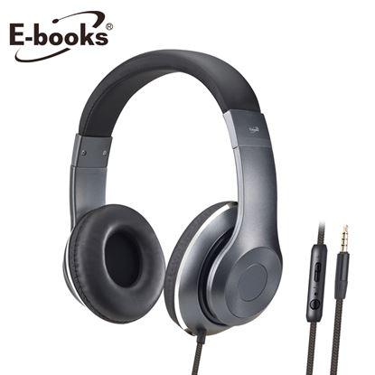 圖片 E-books S78 立體聲頭戴式耳機麥克風