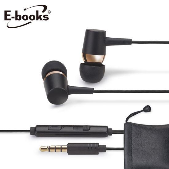 e-books 耳機 輕量