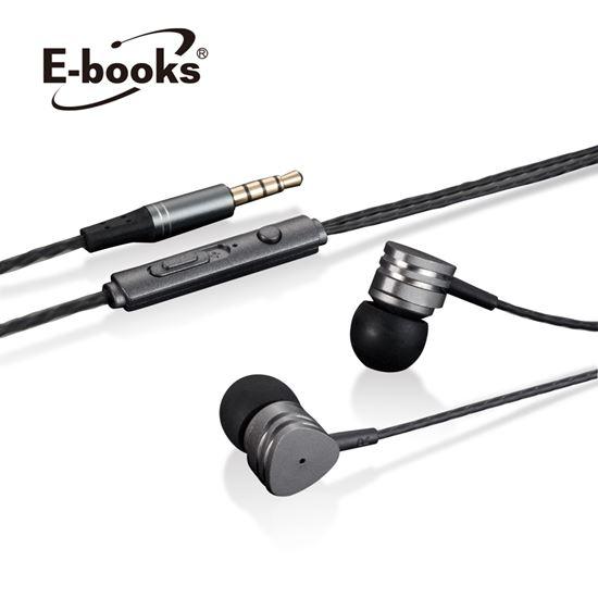 圖片 E-books S68 音控接聽鋁製入耳式耳機