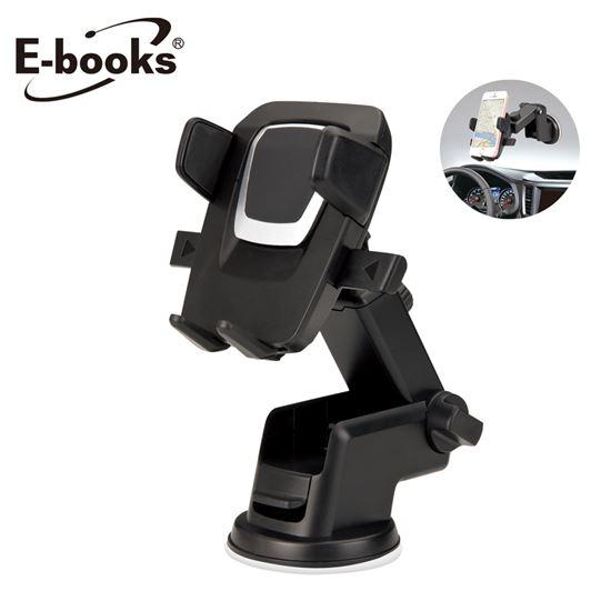 圖片 E-books N49 真空吸盤伸縮式萬用車架