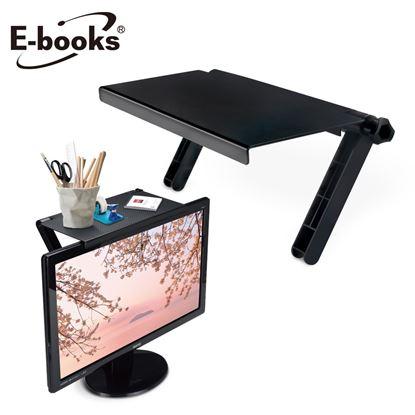 圖片 E-books N55 多功能萬用螢幕置物架