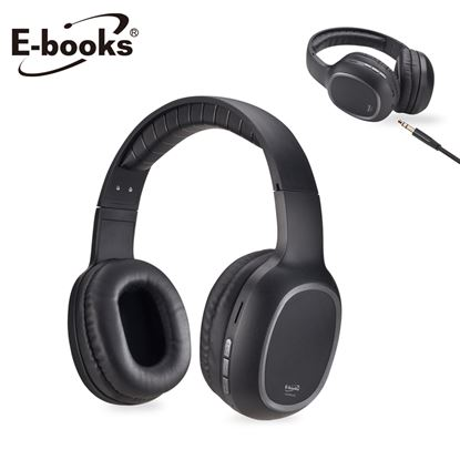 圖片 E-books S90 藍牙4.2無線重低音耳罩式耳機