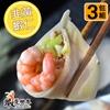 圖片 【蝦覓世界】3包含運組_韭 黃-鮮蝦水餃