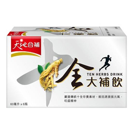 圖片 桂格_天地合補十全大補飲(6瓶/1盒。已含運)