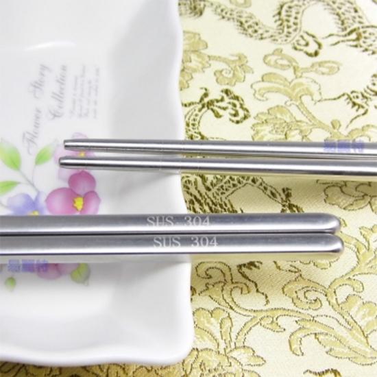 圖片 【易麗特】304不鏽鋼方形筷(18雙入)