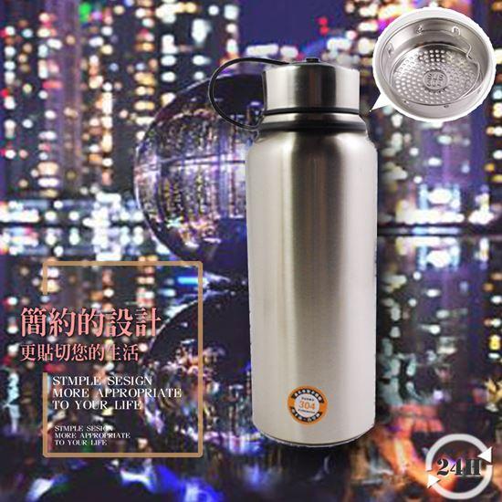 圖片 【易麗特】304真空保溫保冷太空瓶(800ml)-1入