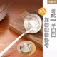 【易麗特】日式304不鏽鋼加深濾油湯勺8入
