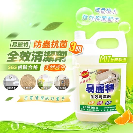 殺菌 清潔劑