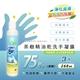【易麗特】HAPPY HOUSE茶樹精油乾洗手凝露-潔淨防疫組(3入)