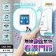 【易麗特】Long Ping 無線數位緊急看護門鈴 B1-18(2入)