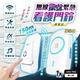 【易麗特】Long Ping 無線數位緊急看護門鈴 B1-20(1入)