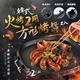 【易麗特】韓式火烤兩用方形烤盤(2入)