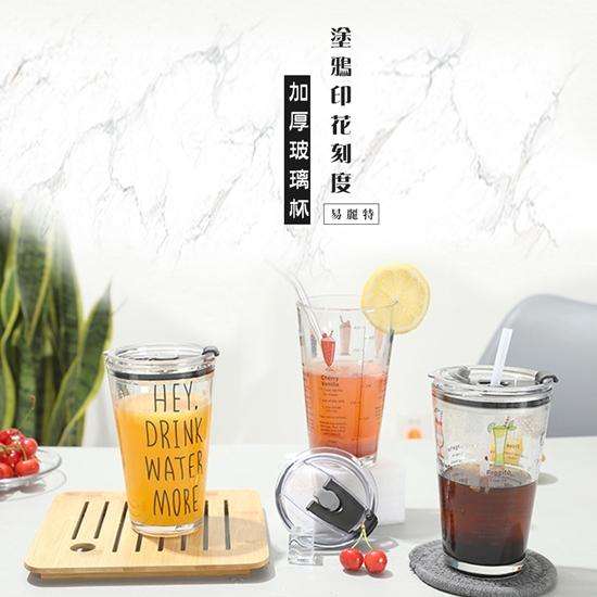 圖片 【易麗特】塗鴉印花刻度加厚玻璃杯(2組)