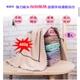 【易麗特】強力吸水超細纖維加厚字母邊框浴巾(8入)