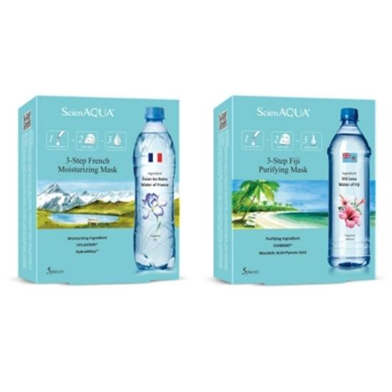圖片 【ScienAQUA科水】法國保濕+斐濟淨化 三部曲面膜各1盒(每盒5片)