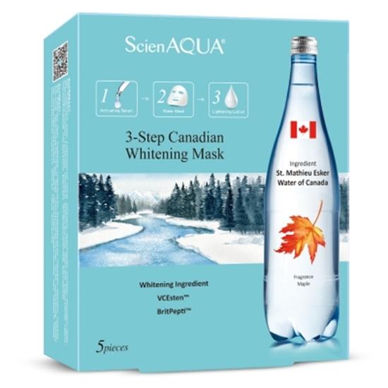 圖片 【ScienAQUA科水】加拿大美白三部曲面膜 (1盒/5片)*2