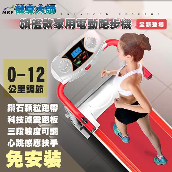 減震 跑步機