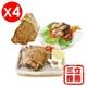 【張深淵】特選中里肌肉醃肉片(4包)-美安