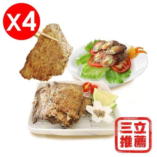 圖片 【張深淵】特選中里肌肉醃肉片(4包)-美安