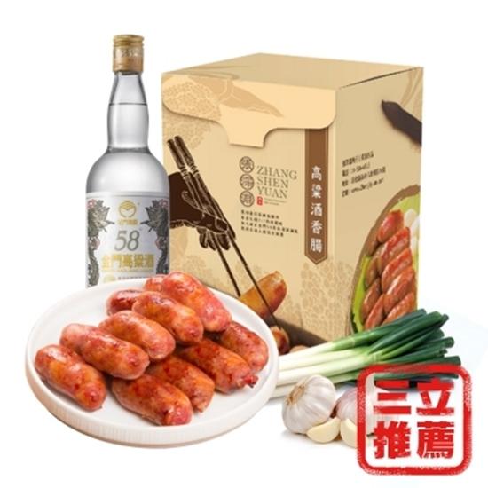 圖片 【張深淵】高梁酒手工香腸盒組(4包)-美安