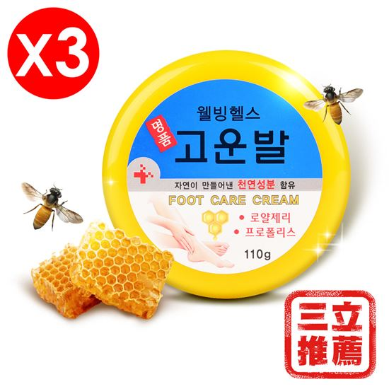 圖片 【威必健】蜂王漿極潤修復萬用霜-電