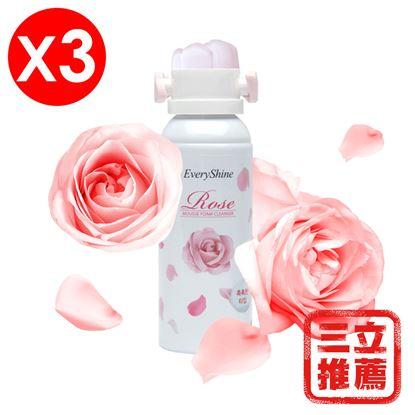 圖片 【Everyshine艾薇缃】韓國玫瑰精萃洗卸慕斯-電