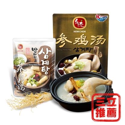 圖片 韓國CY媽媽人蔘雞湯-電