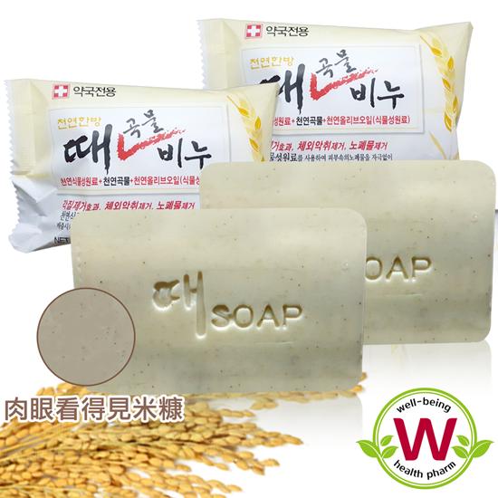 圖片 韓國藥局熱銷米糠去角質皂精萃組-電