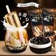 【太禓食品】超夯! 黑糖珍珠奶茶雪糕(60支)