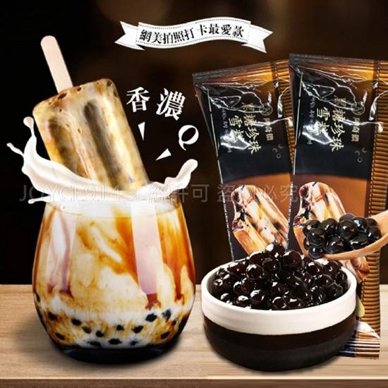圖片 【太禓食品】超夯! 黑糖珍珠奶茶雪糕(60支)