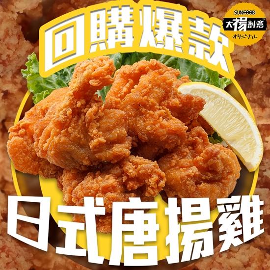 冷凍 雞肉