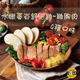 太禓食品1GPROTEAM 水嫩蛋白舒肥雞胸肉 口味自由選(100G/20入)