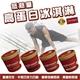 太禓食品1GPROTEAM 低卡高蛋白冰淇淋健身網紅都在吃 (4種口味任選10入)