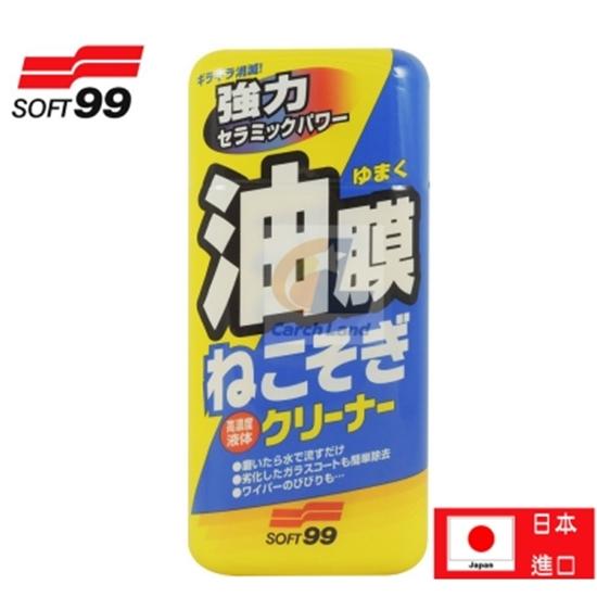 圖片 【soft99】C238新連根拔除(水性)