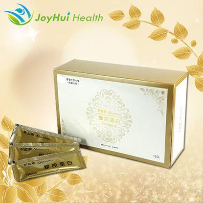 圖片 【健康進行式】絮藍雅膠原蛋白粉15包/盒