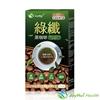 圖片 王晴代言【健康進行式】綠纖黑咖啡 代謝沖泡飲 10包*1盒