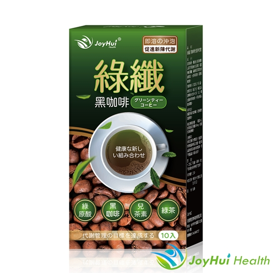 健康進行式 咖啡 綠原酸