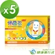 【健康進行式】億菌多 PLUS+ 全方位強效益生菌顆粒 30入*5盒