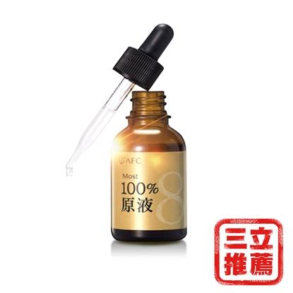 圖片 【日本原裝】AFC 極效逆齡8種100%原液20ml(8合一精華液)-電
